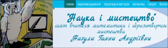 /Files/images/anya/Нагула.png